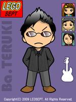 Teruki