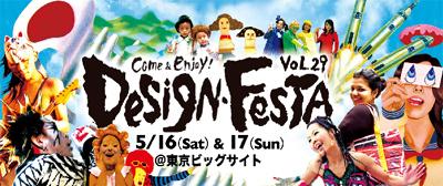 Design_fese
